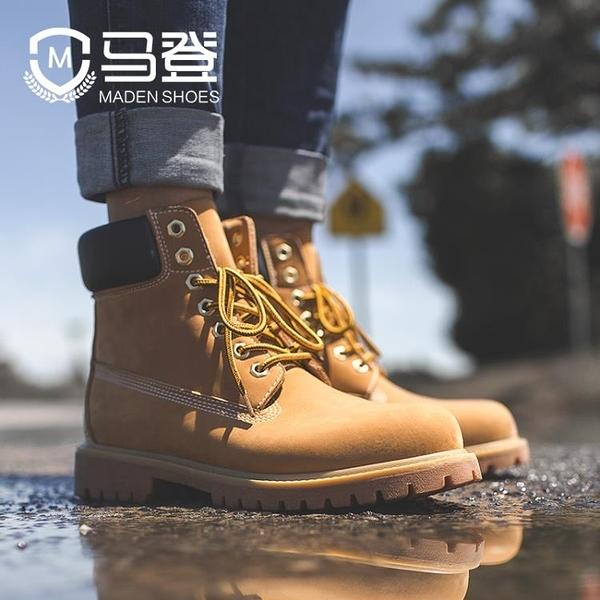 男靴 馬丁靴男高筒夏季工裝靴百搭靴子中筒男鞋踢不爛