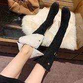 長靴 長靴女過膝年秋冬季新款羊羔毛長筒靴網紅瘦瘦高筒加絨雪地靴 風尚