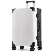 行李箱女網紅ins潮拉桿箱萬向輪20小型密碼旅行皮箱子24寸男學生 浪漫西街