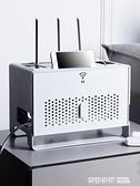 無線路由器收納盒機頂盒置物架wifi電線網線整理盒插座遮擋神器 奇妙商鋪