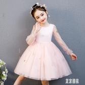春秋禮服女童連身裙2019新款超洋氣寶寶兒童裝蓬蓬洋裝小女孩公主裙 LJ7548『東京潮流』
