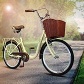 鳳凰晟象自行車男女式士22/24寸休閒韓式學生成人輕單車WD 溫暖享家