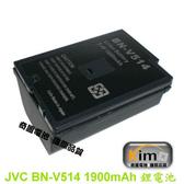 JVC BN-V514/BN-V507B/BN-V507U/BN-V507/BN-V514U 1900mAh Kimo奇盟電池