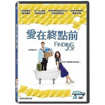 愛在終點前 DVD Finding Joy 免運 (購潮8)