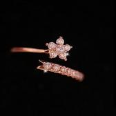 戒指 玫瑰金 鑲鑽-流行花朵生日情人節禮物女開口戒73dv12[時尚巴黎]