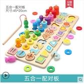 兒童玩具早教益智多功能數字積木拼圖智力動腦1-3歲男孩女孩寶寶 酷男精品館