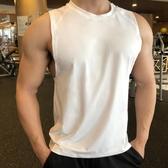 健身背心男夏季寬鬆無袖速干吸汗坎肩擼鐵上衣跑步訓練運動背心