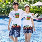 沙灘情侶裝 情侶沙灘褲男士寬鬆五分褲女蜜月T恤套裝夏季短褲 歐萊爾藝術館