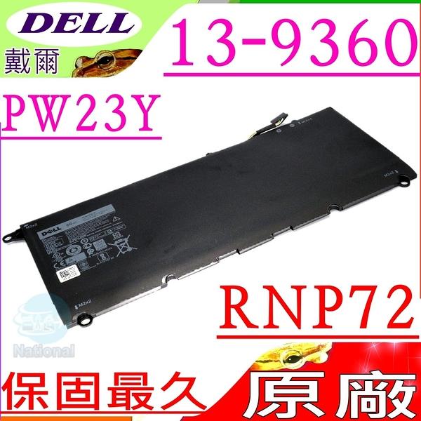 DELL  XPS 13 9360 , PW23Y 電池(原廠)-戴爾 XPS  P54G002 2016版, RNP72, TP1GT, 0TP1GT, XPS13 9360 , PW23Y