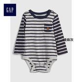 Gap男嬰兒 舒適柔軟長袖三角式包屁衣 395634-淺麻灰