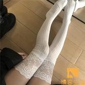 蕾絲長筒襪過膝搭長靴加厚棉花邊大腿襪女秋冬【慢客生活】
