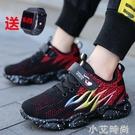 童鞋男童運動鞋2020新款秋季兒童跑步鞋子中大童小學生透氣網面鞋 小艾新品