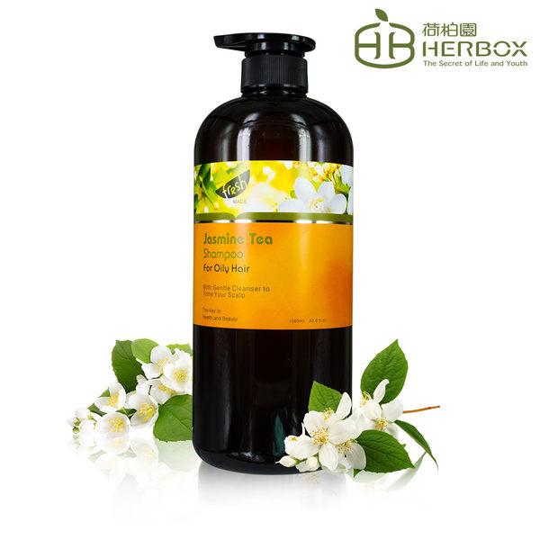 《Herbox 荷柏園》茉莉綠茶洗髮精 1000ml