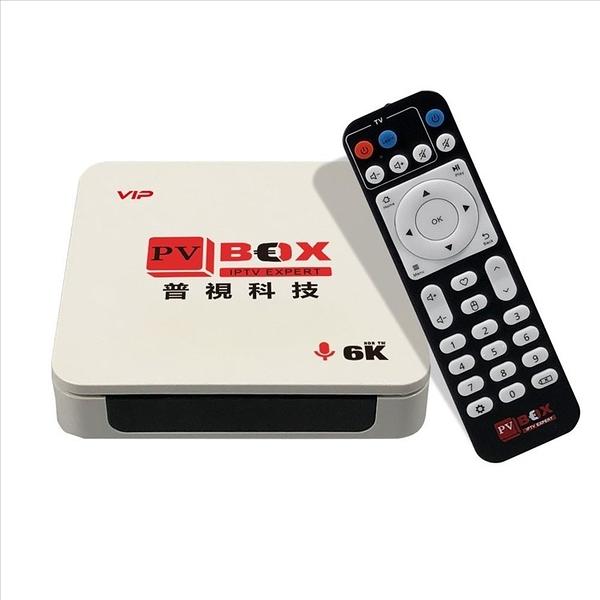 元博普視電視盒 PVBOX 電視機上盒/網路機上盒vs evpad pro 安博 夢想盒子 遊戲盒子 強強滾