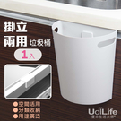 UdiLife 掛立兩用置物桶/垃圾桶 ...