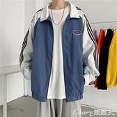 夾克外套 秋季薄款外套男港風寬鬆潮牌個性拼色運動棒球服韓版潮流夾克 榮耀