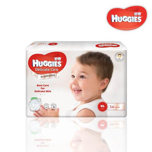 Huggies 好奇 晶鑽級嬌嫩寵愛 紙尿褲 XL 34p 單包
