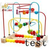 (百貨週年慶)大號兒童益智串珠 繞珠玩具8-24個月寶寶開發益智力玩具