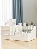 化妝品收納盒抽屜式桌面梳妝臺大號護膚品刷桶塑料整理置物架-金牛賀歲