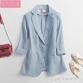 韓版小西裝外套女夏季薄款七分袖小個子短款年新款條紋西服潮 完美居家