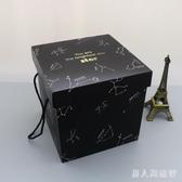 禮品包裝正方形零食空盒子超大禮物盒生日星空文字印花搞創意 FF3637【男人與流行】
