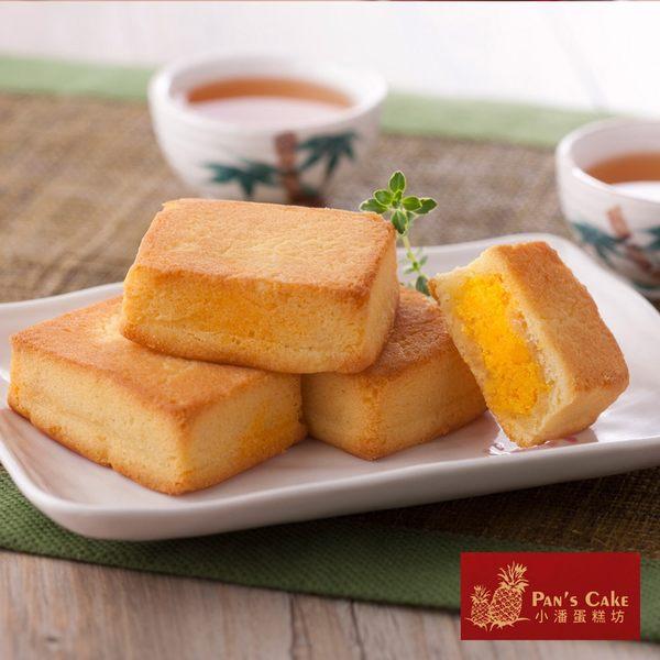 【預購-小潘】鳳黃酥2盒(12入/盒)(9/11號出貨)