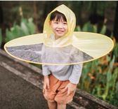 創意兒童飛碟雨衣帽傘寶寶祖國的花朵專用雨傘男童女童國小小孩台秋節88折