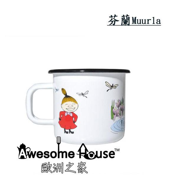 芬蘭Muurla 嚕嚕米 小不點3 琺瑯杯 白色 370cc #1703-030-02