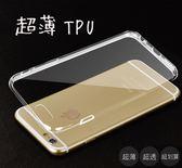 【CHENY】HTC M9 PLUS 超薄TPU手機殼 保護殼 透明殼 清水套 極致隱形透明套 超透