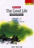 (二手書)農莊生活手記 The Goods Life 新時代思潮的先鋒探險