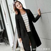 五折 秋冬新款韓版女裝毛呢外套修身顯瘦大碼中長款呢子大衣 美斯特精品