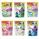 日本版【P&G】2020最新版洗衣膠球大...