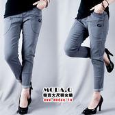 *MoDa.Q中大尺碼*【K8875F】潮流灰色調多口袋設計7~8分牛仔褲