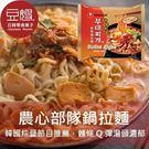 韓國綜藝節目《一日三餐》推薦! 麵條超級Q彈有勁 !