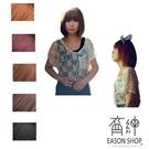 【WDK】 W2155 新款實拍 全頂式 高溫卡絲  韓式假髮 BOBO頭 俐落 短髮 齊瀏海