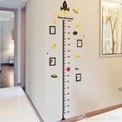 測身高貼量身高尺寶寶兒童房卡通臥室墻面裝飾3d立體墻貼紙可移除交換禮物 YYS