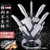 全套刀具套裝廚房用刀廚刀切菜刀不銹鋼片刀肉刀廚具用品家用組合 秘密盒子