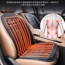 【限時下殺79折】前座賽車椅套 汽車加熱前座椅套dj
