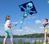 風箏濰坊風箏外星人風箏新款成人兒童卡通風箏線輪微風易飛 麥吉良品YYS