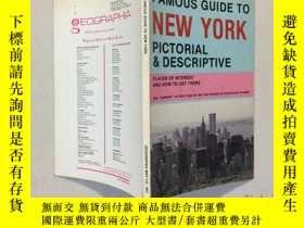 二手書博民逛書店FAMOUS罕見GUIDE TO NEW YORK PICTOR