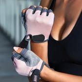 萬聖節狂歡 空中瑜伽手套女士運動健身房器械訓練防滑半指健身手套男薄款單車