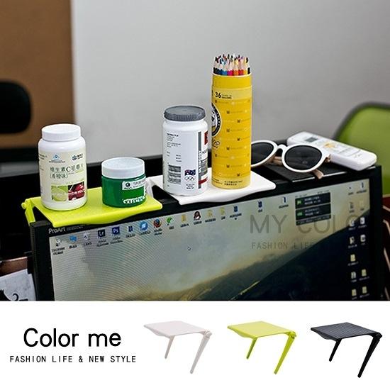 收納支架 收納架 電視盒 螢幕架 置物平台 整理架 螢幕置物架(小)【Q261】color me 旗艦店