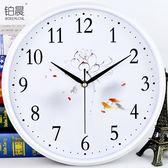 靜音掛鐘客廳臥室鐘表現代簡約時尚石英鐘表辦公時鐘創意掛表
