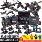 兼容樂高積木男孩子城市特警軍事智力兒童拼裝玩具