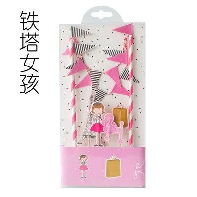 【發現。好貨】鐵塔女孩甜品桌布置插牌創意生日蛋糕小插旗插卡小拉旗蛋糕佈置派對用品