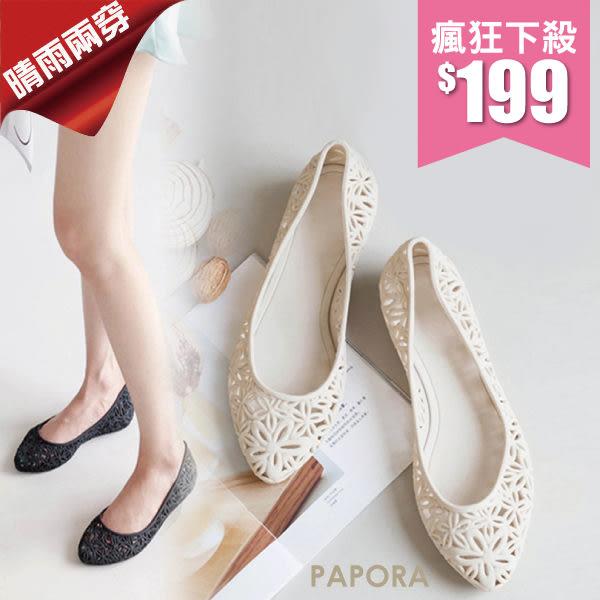 雨鞋.雨天不怕水透氣雕花縷空包鞋雨鞋涼鞋【K507A】黑/杏(限量)