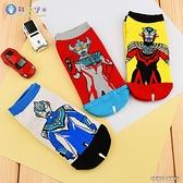童鞋城堡-正版授權 兒童短筒襪 超人力霸王 UM09 單雙1入 (顏色隨機出貨)
