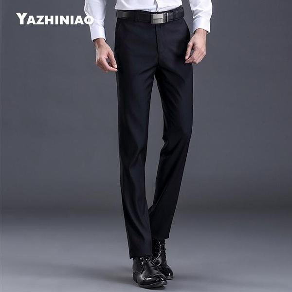 西裝 韓版職業修身黑色男士西褲上班正裝男裝工作服男式結婚伴郎西裝褲 萬寶屋