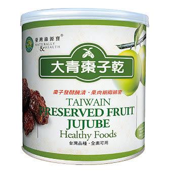 綠源寶~大青棗子乾300公克/罐
