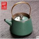 茶壺茶壺提梁壺陶瓷復古泡茶器家用銅把單壺茶水壺日式功夫茶具 晶彩 99免運